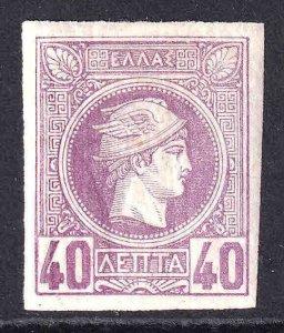 GREECE 70 OG H M/M VF/XF $105 SCV