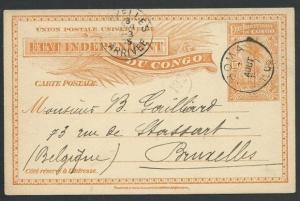 BELGIAN CONGO 1905 15c postcard commercial use BOMA to Belgium.............59305