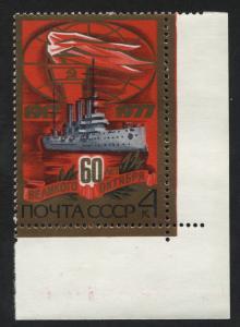 Russia  4610-4613 MNH