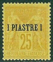 EDW1949SELL : FRENCH OFFICE TURKEY 1885 Scott #1 VF, Mint OG Very Fresh Cat $550