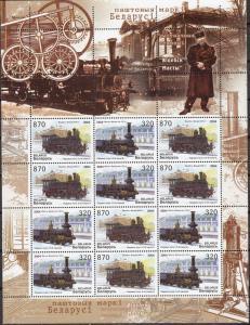 Belarus - 2004 Locomotives Vitebsk-Masty S/S - MNH (2286)