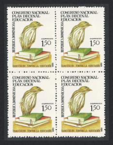 Dominican Rep. Palm Chat Bird Ten Year Education Plan 1v Block of 4 SG#1833