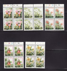 Kenya 247-249, 251-252 Blocks of 4 MNH Flowers