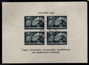 Russia Scott 959 Used CTO defense of Leningrad 1944 souvenir sheet