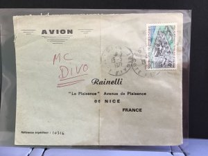 Ivory Coast 1971 France  stamps cover  R31199