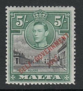 Malta, Sc 221 (SG 247), MLH