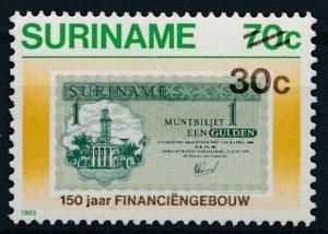 [I2197] Suriname 1983 good stamp very fine MNH