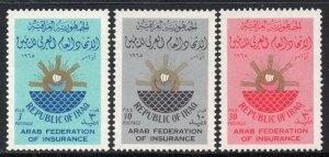 1160 - Iraq 1965 - Arab Insurance Federation - MNH Set