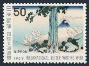 Japan 1016,MNH.Michel 1063.Letter writing week 1969.Hokusai Views of Fuji.