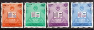LIBYA LIBIA UNITED KINGDOM REGNO UNITO 1967 CAMPAGNA CONTRO L'ANALFABETISMO C...