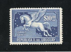 Uruguay - Sc# C60a MH     /   Lot 0120016