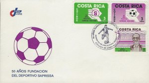COSTA RICA 50 ANNIVERSARY SAPRISSA SOCCER CLUB Sc 329-331 FDC 1985