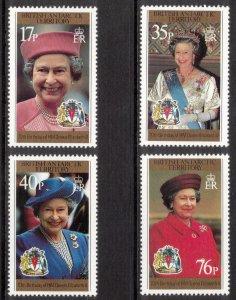 BRITISH ANTARCTIC 1996 Elizabeth II 70th Birthday; Scott 240-43, SG 270-73; MNH