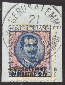ITALY Offices in JERUSALEM SCARCE #7 Used - 1909 20pi on 5 l Blue & Rose