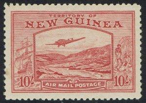 NEW GUINEA 1939 BULOLO AIRMAIL 10/-