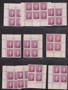 Canada -1949 3c KGVI Plate Blocks mint #286