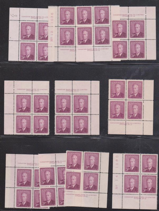 Canada -1949 3c KGVI Plate Blocks mint #286