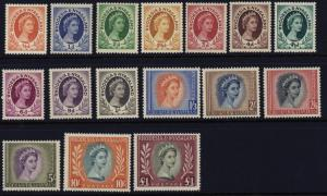 Rhodesia & Nyasaland 141 to 155 complete set - mlh Elizabeth II