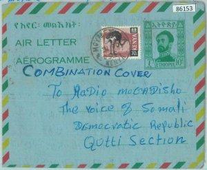 86153 - Postal History - MIXED FRANKING: ETHIOPIA + KENYA on AEROGRAMME  1970