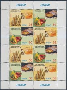 Makedonien stamp Europa CEPT minisheet set MNH 2005 Mi 348-349 WS176064
