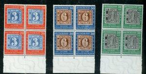 GERMANY  SCOTT# 667/68, B309  BLOCKS MINT  NEVER HINGED-SCOTT $322.00