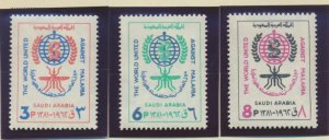 Saudi Arabia Stamps Scott #252 To 254, Mint Never Hinged, Good Centering