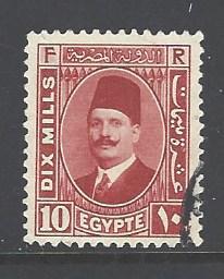 Egypt 136 used wm 195 (DT)