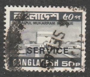Bangladesh  1981  Scott No. O33  (O) Timbre taxe