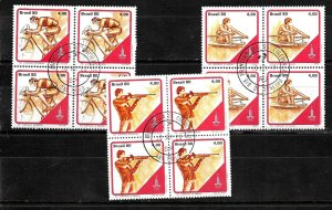 #1045 BRASIL BRAZIL1980 SPORTS REMO BYCICLE BLOCx4 YV 1432-4 FIRST DAY PTMK