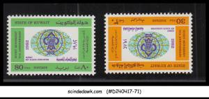 KUWAIT - 1982 SCOUT MOVEMENT 75th Anniversary - 2V - MINT NH