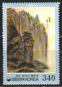 South Korea. 2000. 2110.  Artist Chong Son, Mountain painting. MNH.