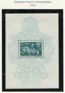 HUNGARY SCOTT#B122  MINT NEVER HINGED AS SHOWN--SCOTT VALUE $6.00