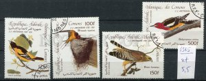 265128 Comoros 1985 year used stamps set ADUBON BIRDS