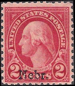 671 Mint,OG,H... SCV $3.00