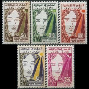 TUNISIA 1958 - Scott# 323-7 Rep.1st Set of 5 LH