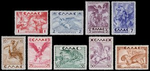 Greece Scott C22-C30 (1935) Mint LH VF Complete Set, CV $69.00 C