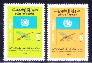 Kuwait 638-39 MNH 1975 United Nations UN 30th Anniversary Set Very Fine