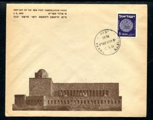 Israel Cover Post Office Opening of YAVNE 1951. x30131