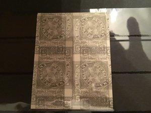 Paraguay Error imperf stamps block   R22969
