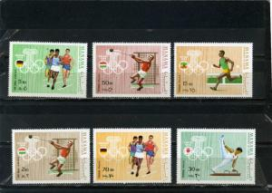 MANAMA 1969 SUMMER OLYMPIC GAMES SET OF 6 STAMPS PERF. MNH