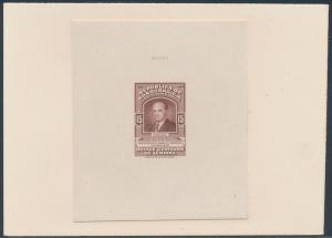 HONDURAS #C174P DIE PROOF ON INDIA ON CARD WITH CONTROL # JULIO LOZANO BS3591