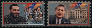 Armenia 603-5 MNH Famous People, Political Assassinations
