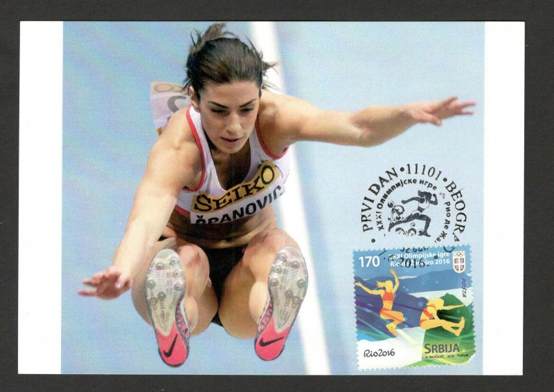 SERBIA- MC-MK-OLYMPICS , RIO , BRAZIL-SPANOVIC-ATHLETICS-LONG JUMP-2016.