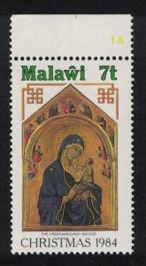 Malawi 'Virgin and Child' Painting by Duccio Christmas 7t Top Margin SG#716