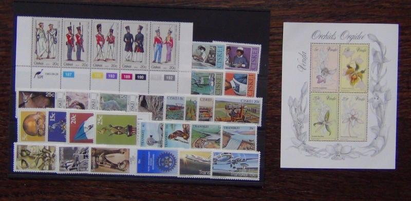 Ciskei Transkei Venda 1977 1983 sets Orchids Airways Uniforms Rotary etc MNH