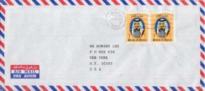 Qatar 1r Sheik Khalifa (2) 1989 Doha Airmail to New York, N.Y.  LEGAL SIZE
