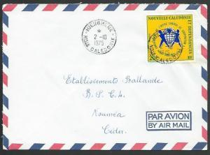 NEW CALEDONIA 1975 local cover HIENGHENE cds...............................10198