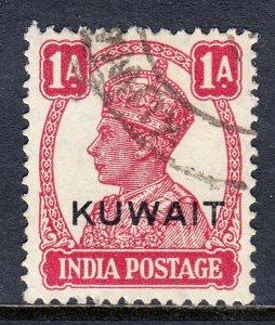 Kuwait - Scott #62 - Used - Some toning - SCV $2.50