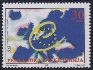 Macedonia 157 MNH (1999)
