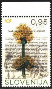 Slovenia. 2020. 1406. Environmental protection, flowers, flora. MNH.